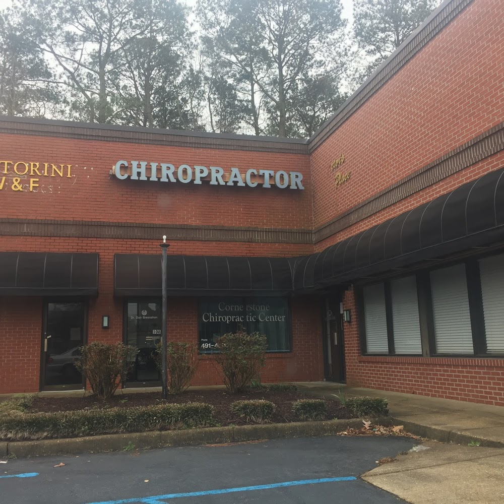 Cornerstone Chiropractic Center
